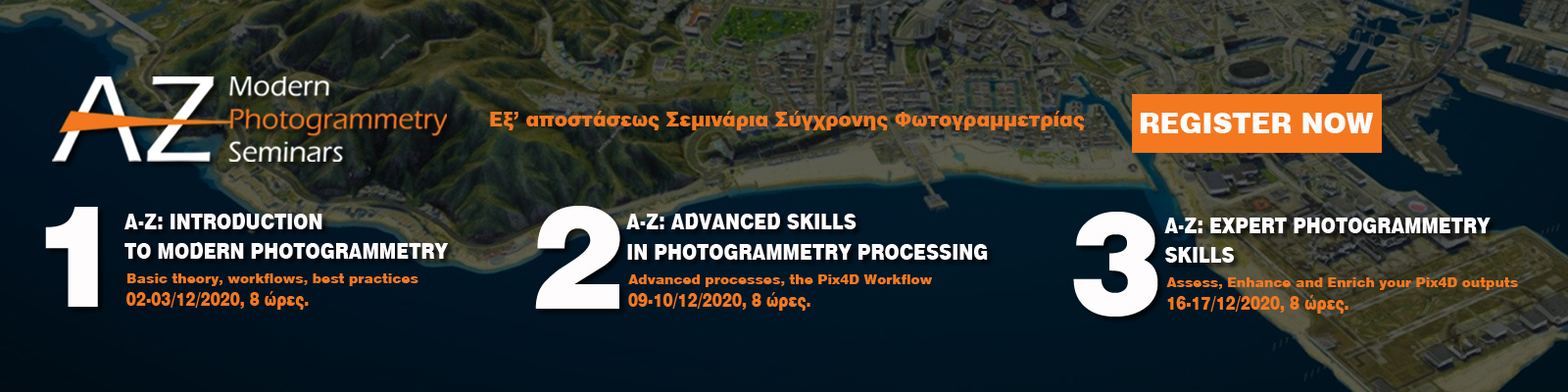 Photogrammetry Seminars